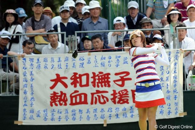 2010年 サントリーレディスオープンゴルフトーナメント 3日目 竹村真琴 横断幕はここまで進化したんか!!よーく見ると選手のサインまであるやないか!どこでもろたんや~~!!ちなみにモデルは僕らのマコマコでした。44位T