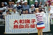 2010年 サントリーレディスオープンゴルフトーナメント 3日目 竹村真琴