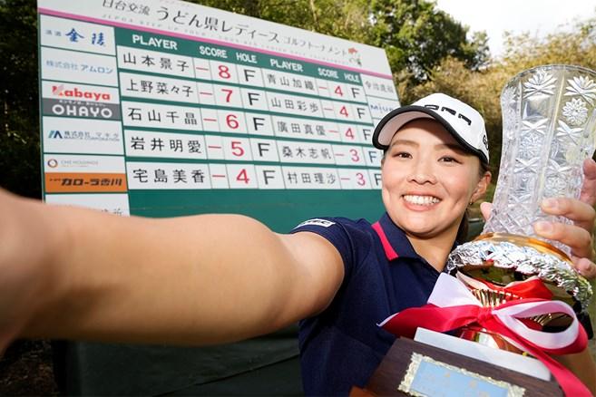 28歳の山本景子が逆転でツアー初優勝/ステップアップツアー
