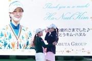 2021年 NOBUTA GROUP マスターズGCレディース 2日目 キム・ハヌル