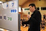 2010年 JGTOプレーヤーズラウンジ 兼本貴司