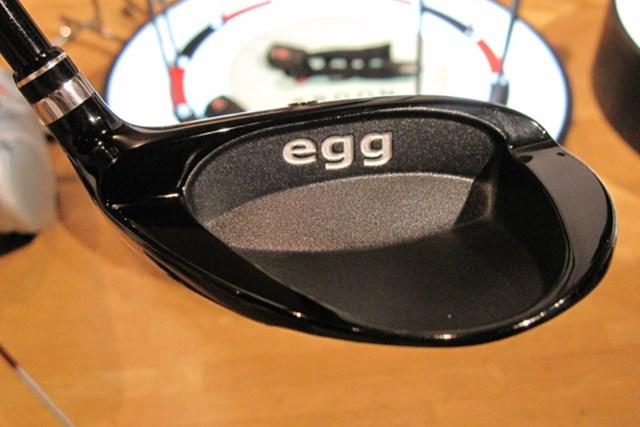 打球音が改善!2代目「プロギア eggスプーン」 NO.2 前作を踏襲し、クラウン部分は大きくえぐれている