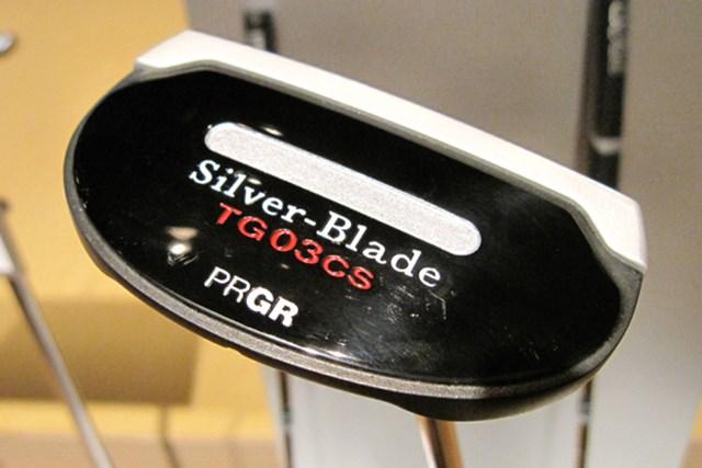 打球音が改善!2代目「プロギア eggスプーン」 NO.7 矢野東が使用する「シルバーブレード TG-03cs」