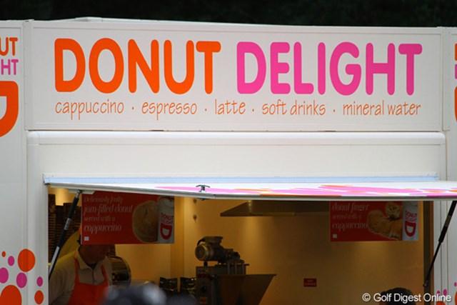 2010年 バークレイズ スコットランドオープン 3日目 コース内の売店(2) ドーナッツ屋さん。これはギャラリーをしてたら食べたい!