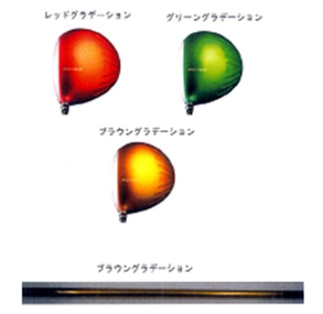 業界トピックス 『BERES セレクトオーダーシステム』に新カラー導入!