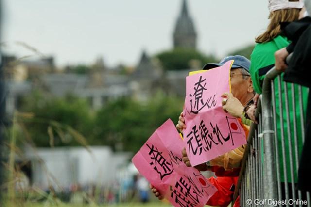 日本から観戦に訪れたたファン。手書きのプラカードを持って応援している