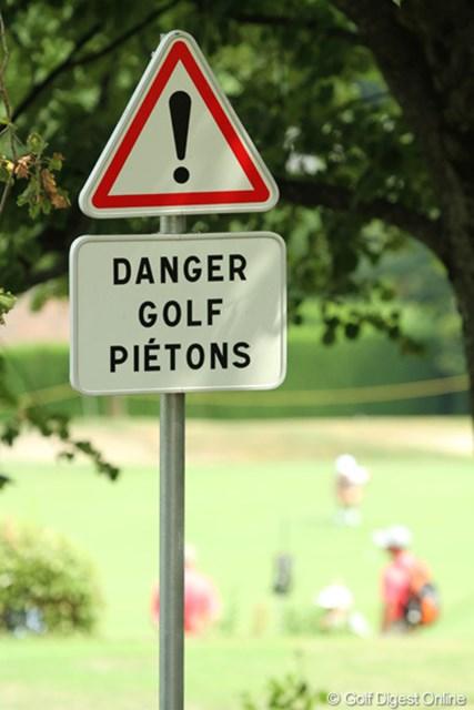 ゴルファーがいるので危ないですよ、ということはわかります