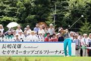 2010年長嶋茂雄 INVITATIONAL セガサミーカップゴルフトーナメント 2日目 藤田寛之