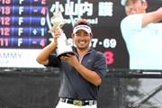 2010年長嶋茂雄 INVITATIONAL セガサミーカップゴルフトーナメント 最終日 小山内護