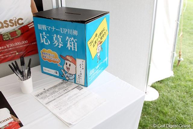 ブース内のこのボックスに投票するだけで豪華賞品が当たるかも!