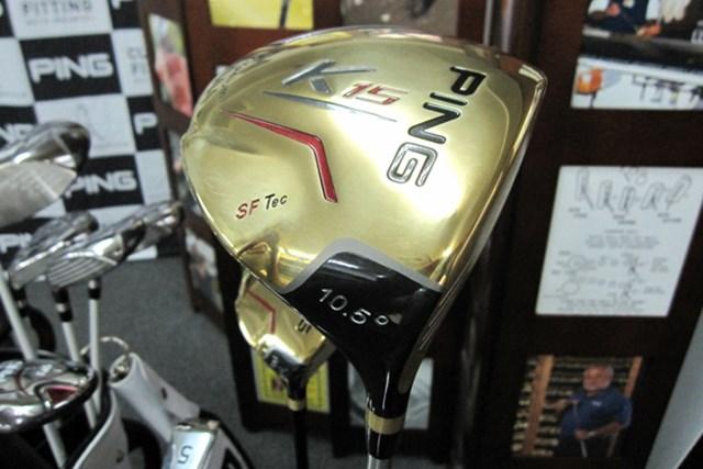 飛距離を求めるゴルファーへ!PINGが「K15」シリーズを発表 NO.2 「PING K15ドライバー」は、ゴールドを基調にした贅沢仕様