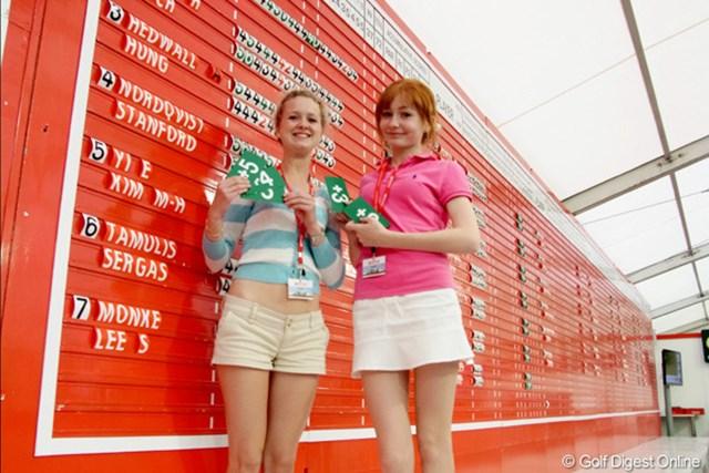 2010年 全英リコー女子オープン3日目 高校生 メディアセンターで働くのは、夏休みの高校生