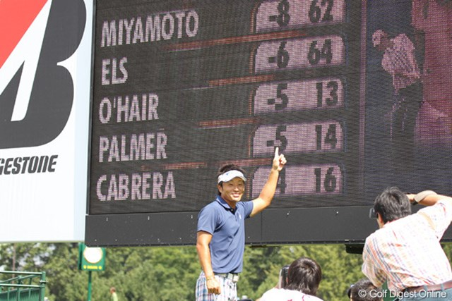 2010年 WGC ブリヂストンインビテーショナル 3日目 宮本勝昌 「記念に撮ってください」と言うので、撮りましたよ