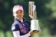 2010年 NEC軽井沢72ゴルフトーナメント 事前情報 有村智恵