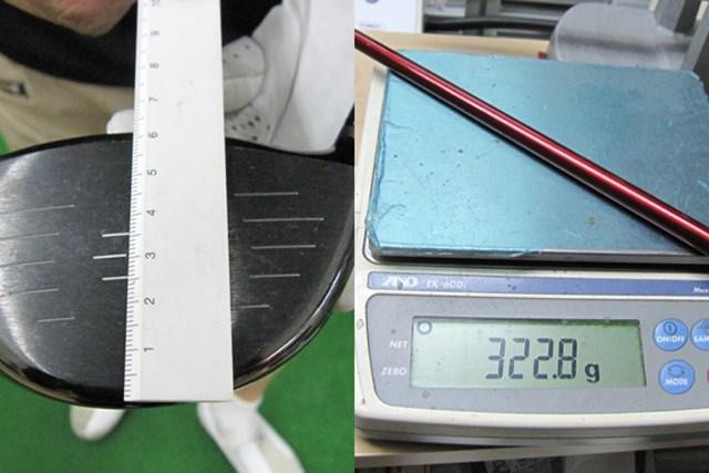 マーク試打IP テーラーメイド R9 スーパーディープ TP ドライバー NO.4 フェース部分の高さは約62mm、クラブ総重量は約322グラムと、ハードヒッターが好むスペックに仕上がっている