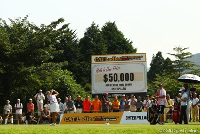 2010年 CAT Ladies最終日 17番ホール ホールインワンは、$50000です。しかし円高の影響で、もらえる額も実質減額ってとこですね