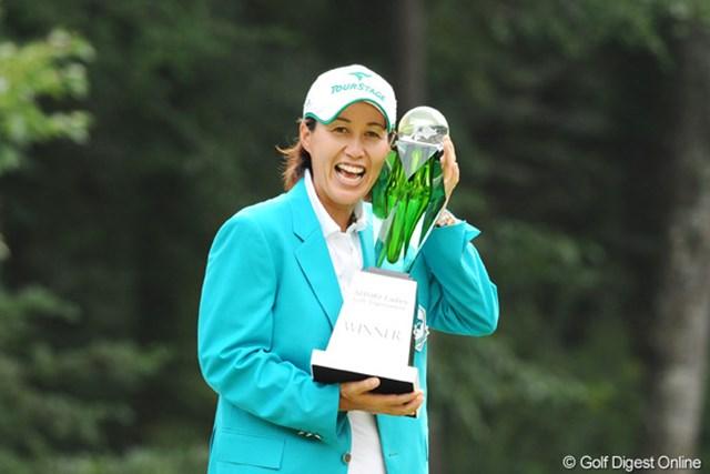 2010年 ニトリレディスゴルフトーナメント最終日 鬼澤信子 40歳の鬼澤信子がプレーオフを制し、嬉しいツアー初勝利を手にした!