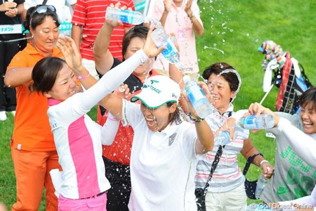2010年 ニトリレディスゴルフトーナメント最終日 鬼澤信子 おめでとうアネキ!(8) 表彰式後は、手荒いミネラルウォーター・シャワーの祝福を受けてずぶ濡れに!ホンマに嬉しそうやったですよ~