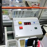標準装着されているグラファイトデザイン ツアーAD DI-6(SR)の振動数は256cpm マーク試打IP アキラプロダクツ New TM ドライバー NO.4