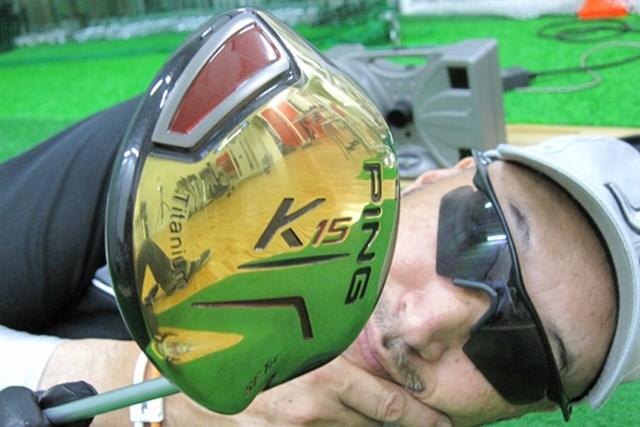マーク金井が「PING K15ドライバー」を徹底検証