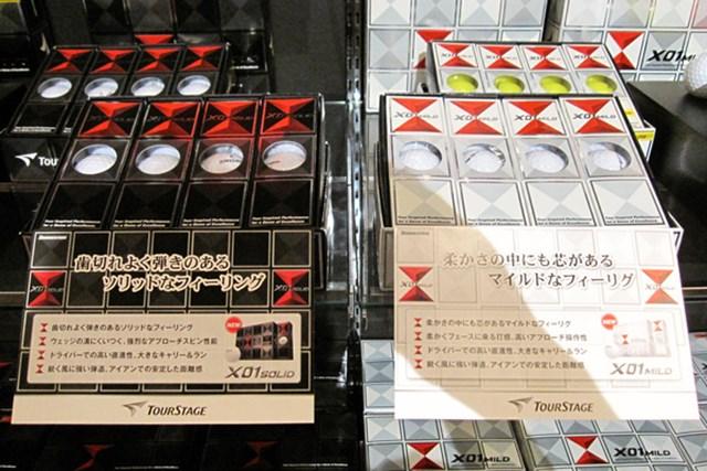 丸ちゃんが絶賛!「X01-ソリッド/マイルド」