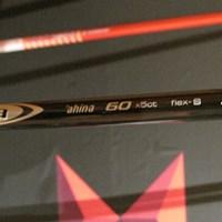 発表されたばかりの「三菱レイヨン ディアマナ ahina」 丸ちゃんがボールを絶賛!ブリヂストンが「NEW Xシリーズ」を発表 NO.8
