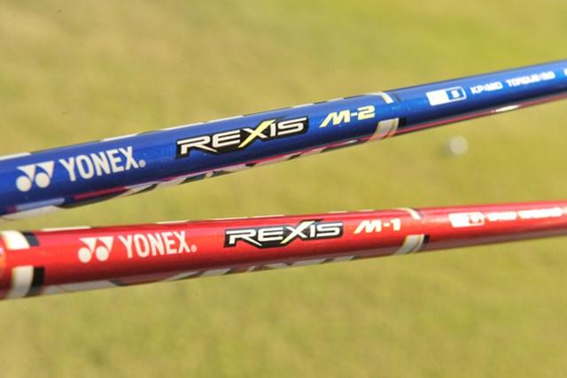 「強い球が打てる高弾性」ヨネックス 新レクシス シャフト NO.1 「ヨネックス 新レクシス シャフト」を試打レポート
