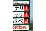 2010年 日本女子プロゴルフ選手権大会コニカミノルタ杯3日目 第19組