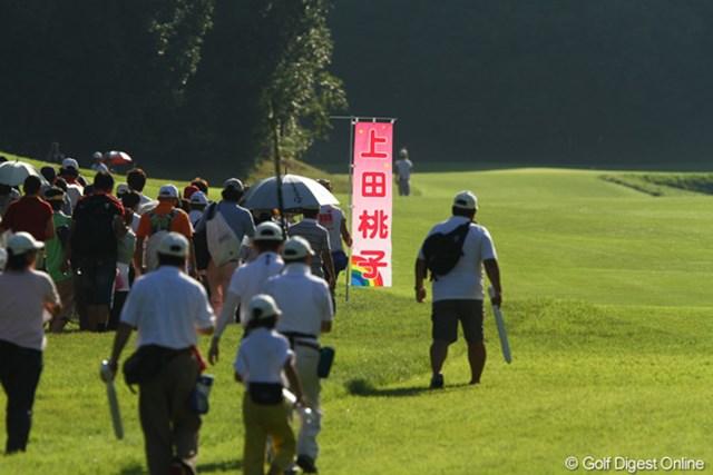 2010年 日本女子プロゴルフ選手権大会コニカミノルタ杯最終日 上田桃子の応援 ノボリも持って応援に来たのですが・・・。