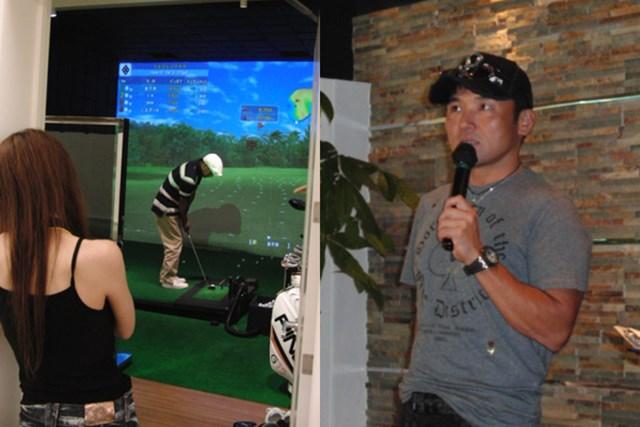 シミュレーションゴルフ大会で丸ちゃんが爆笑トーク連発! NO.1 シミュレーションゴルフ大会決勝戦に丸山茂樹が駆けつけた