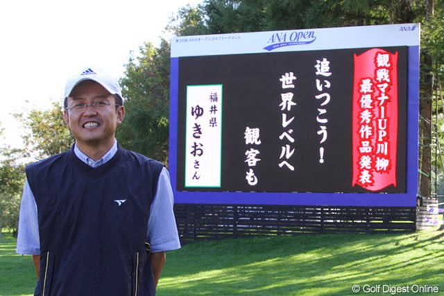 最優秀作品賞の飛田さんが自身の作品の前で記念撮影
