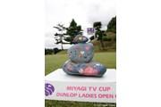 2010年 ミヤギテレビ杯ダンロップ女子オープンゴルフトーナメント2日目 ティマーカー