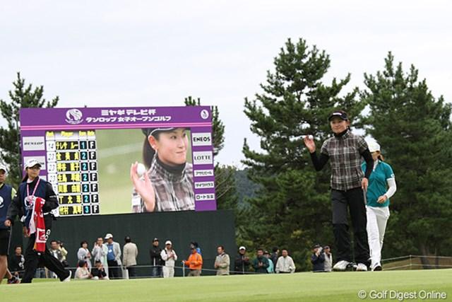 2010年 ミヤギテレビ杯ダンロップ女子オープンゴルフトーナメント2日目 北田瑠衣 最終ホールでパーフィニッシュ。4アンダー、単独トップです。