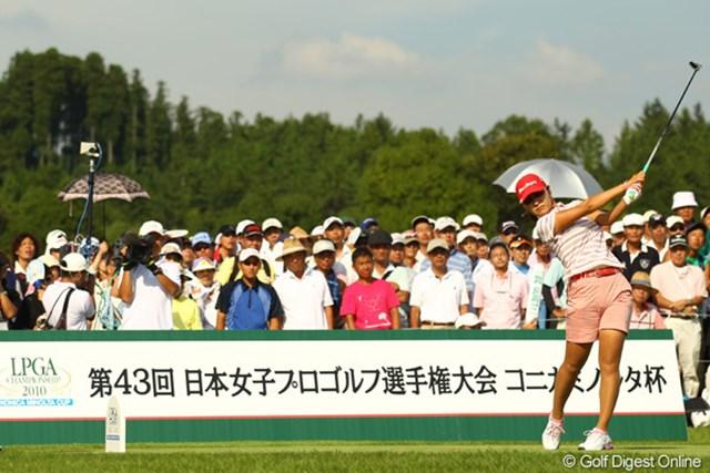 2010年 日本女子プロゴルフ選手権大会コニカミノルタ杯 最終日 藤田幸希 多くのギャラリーが見守る中でティショットを放つ藤田幸希