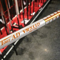 ツアーAD DIシリーズをベースにした「ツアーAD VR511D」シャフトが装着 「思いどおりにコントロール」ナイキ VR PROを発表 NO.3