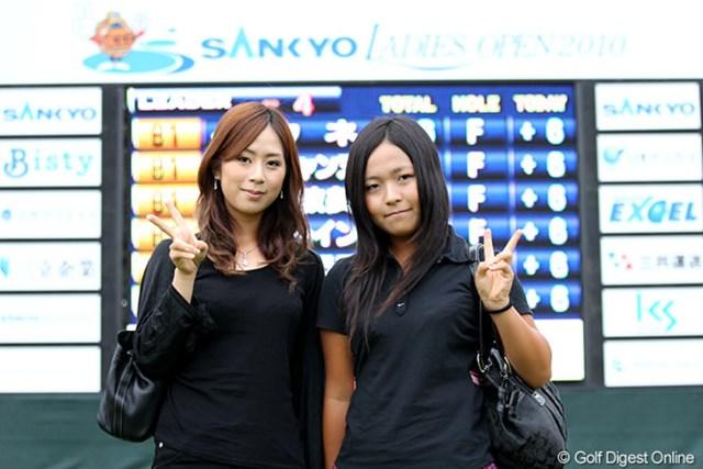 こちらも仲の良い青木茉里奈、瀬令奈姉妹です。先週も女子オープンに選手とキャディで、今週の竹村姉妹みたいです。