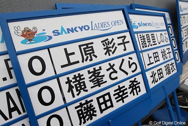 吉井C・Cに会場が変わりキャリングボードも装い新たに。