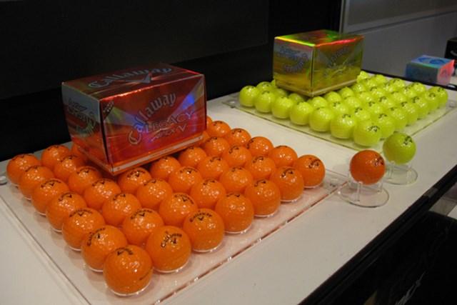 キャロウェイ、新ブランド「レイザー」を発表 NO.6 イエローとオレンジの2色「レガシー エイペックス ボール」