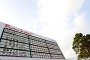2010年 富士通レディース 初日 リーダーズボード