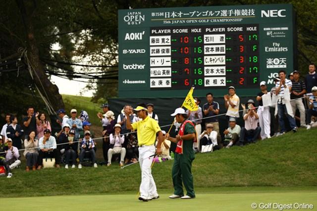 2010年 日本オープンゴルフ選手権競技 3日目 松山英樹 17番バーディ!ギャラリーの拍手に対する受け答えも、板に付いてきましたねぇ。