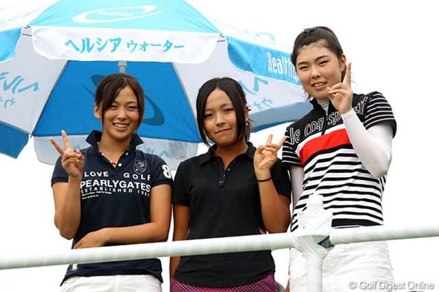 2010年 富士通レディース 最終日 (左から)森美穂・青木瀬令奈・高橋恵 日本を代表するアマチュアの3人。