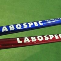 つかまりがいい先・中調子の赤いシャフトと、方向性重視の中・元調子の青いシャフト「LABOSPEC」 グローブライドが「オノフ」新製品を発表 NO.2