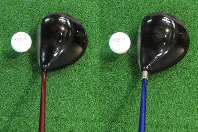 オノフドライバー type-D(写真:左)と、type-S(写真:右)の構えたところ。同じ体積でもtype-Sのがひきしまってみえる
