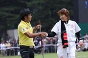 2010年 ブリヂストンオープンゴルフトーナメント 最終日 片山晋呉
