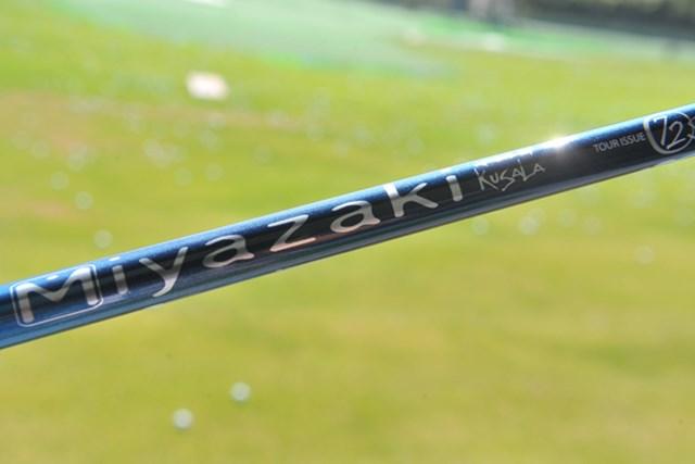 新製品レポート ダンロップ スリクソン NEW Z-TX ドライバー NO.2 アスリートゴルファーを意識した専用シャフト「Miyazaki Kusala Blue 72(水)」