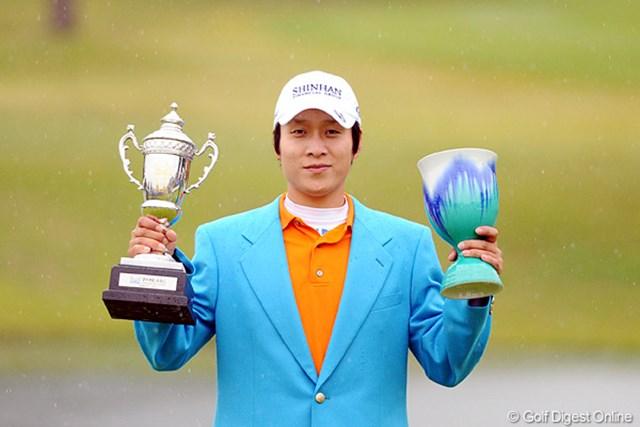 2010年 マイナビABCチャンピオンシップゴルフトーナメント 最終日 キム・キョンテ 1打差で石川遼を振り切って優勝を果たしたキム・キョンテ