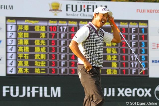 優勝した瞬間、本物のウィニングボールをこっそりポケットに入れた芹澤信雄