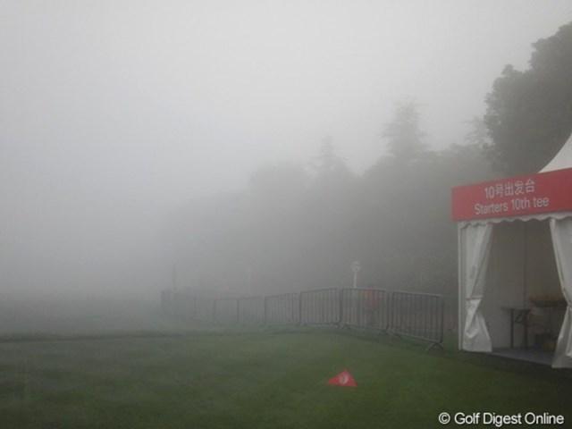 霧のため1時間15分遅れてスタートした最終日