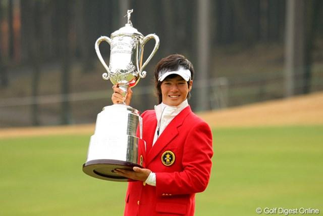 今季3勝目を挙げた石川遼。賞金王争いでもトップに約1,300万円差に詰め寄った!