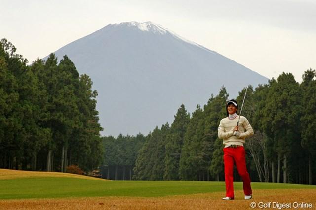 今日の富士山と遼くん。ショット後に笑顔のサービス!?